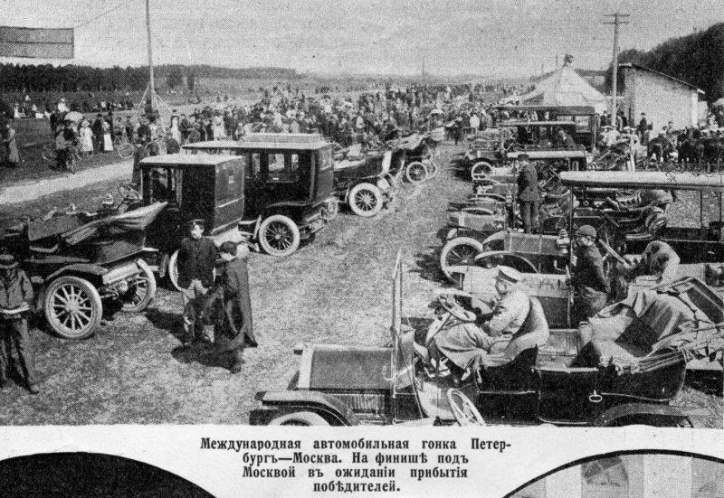 Международная автомобильная гонка Петербург-Москва
