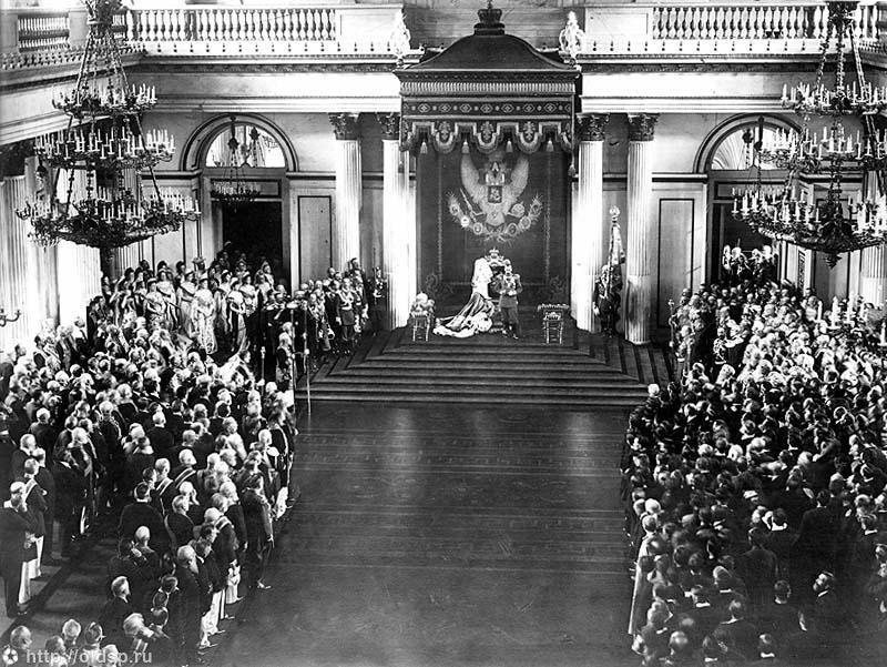 Выступление Николая II перед депутатами государственной думы