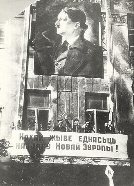 Демонстрация в оккупированном Минске