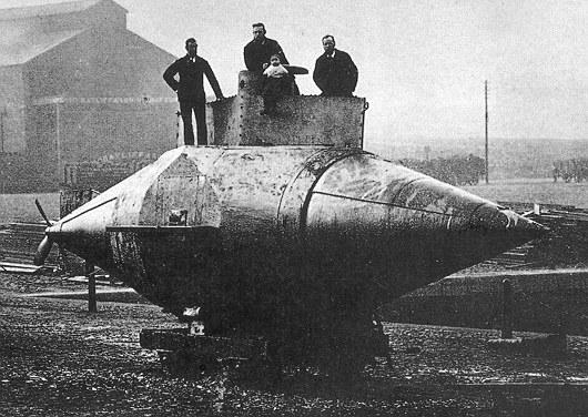 """Подводная лодка """"Порт-Артурец"""""""
