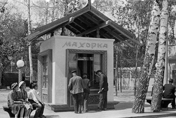 Торговая палатка «Махорка»