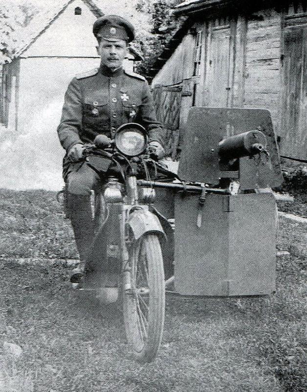 """Мотоцикл """"Скотт"""" из состава самокатной роты"""