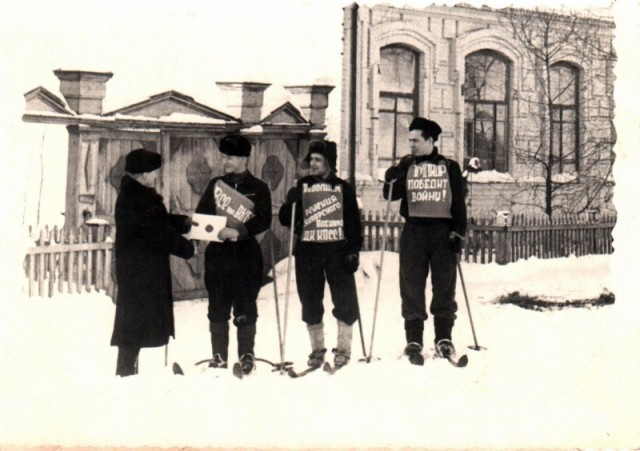 Звездно - лыжный пробег, посвященный выборам в Верховный Совет СССР