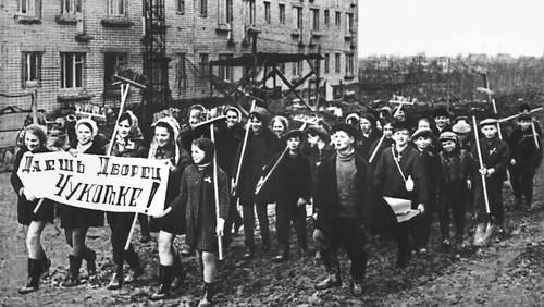 Ярославские пионеры на Коммунистическом субботнике