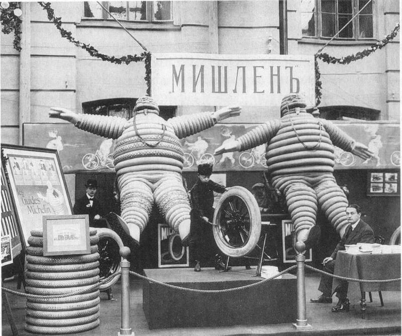 Четвертая международная автомобильная выставка в Санкт-Петербурге