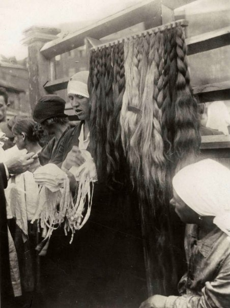 Продажа париков и накладных волос