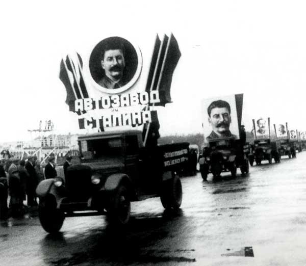 Первые автомобили СССР