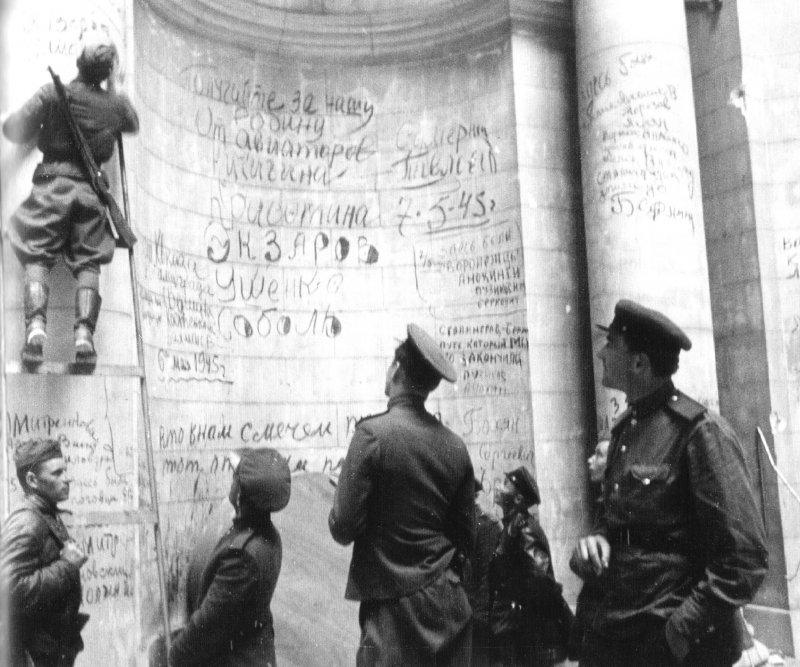 Роспись Рейхстага