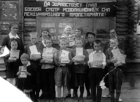 Сельские школьники