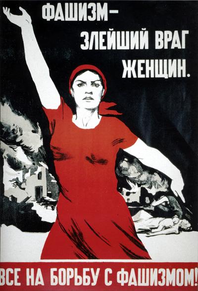 Фашизм — злейший враг женщин