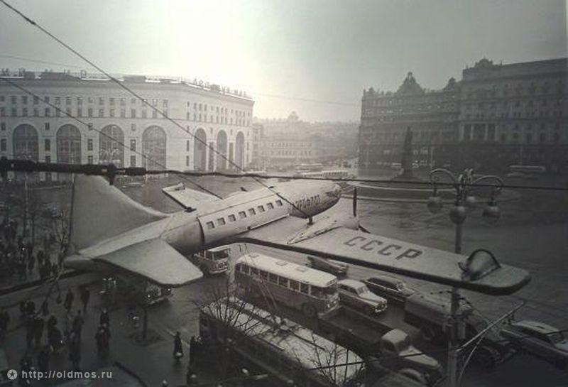 Реклама Аэрофлота