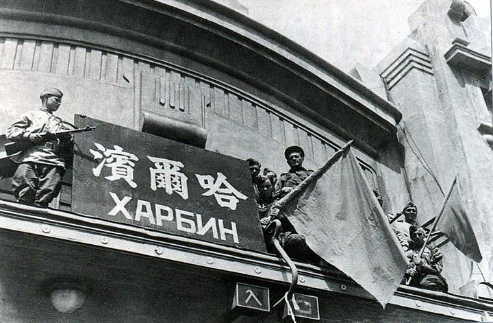 Советские бойцы водружают флаг над зданием вокзала. Харбин