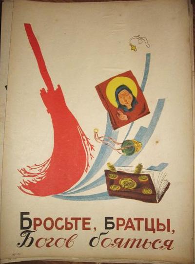 Panzer Box Image-McrNIk-russia-biography