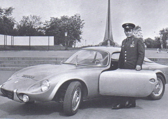 Автомобиль Юрия Гагарина