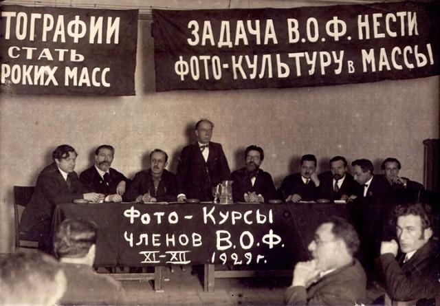 Фото-курсы Всероссийского общества фотографов