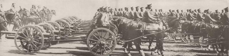Русская артиллерия в Первой мировой войне