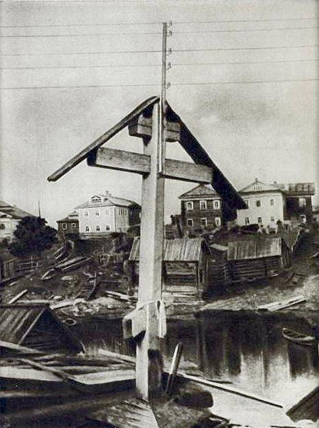 Карелия, во время постройки Беломорканала