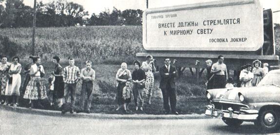 Приветствие Хрущеву в городе Де-Мойн, США