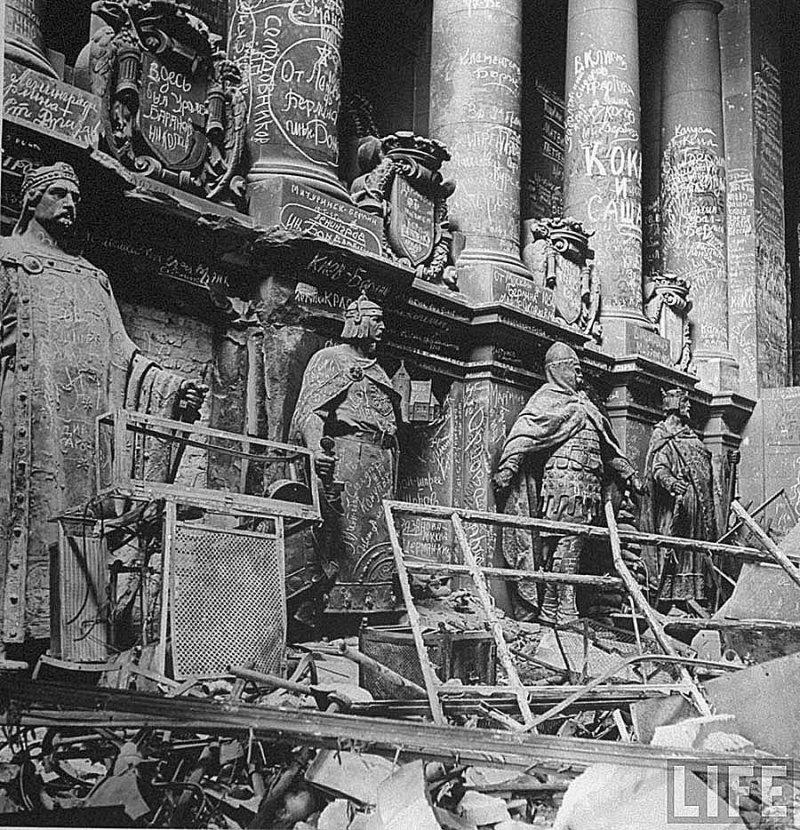 Рейхстаг. Внешняя колоннада