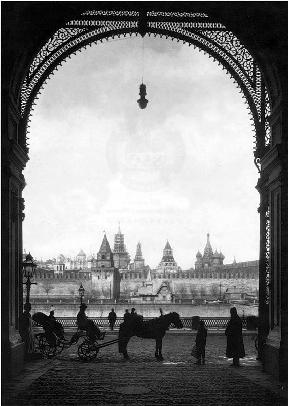 Кремль из ворот Кокоревского подворья
