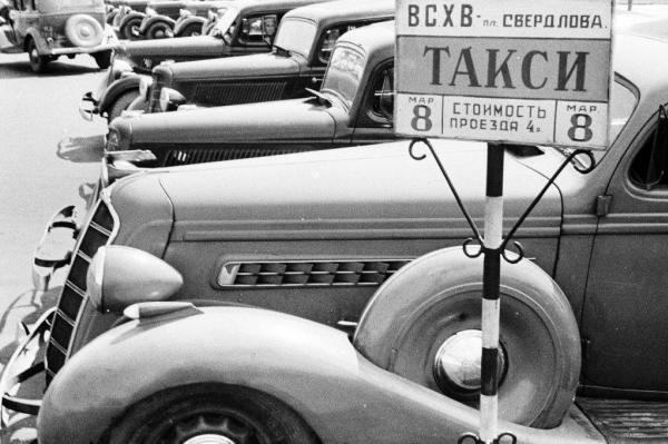 Стоянка такси у Всесоюзной сельскохозяйственной выставки