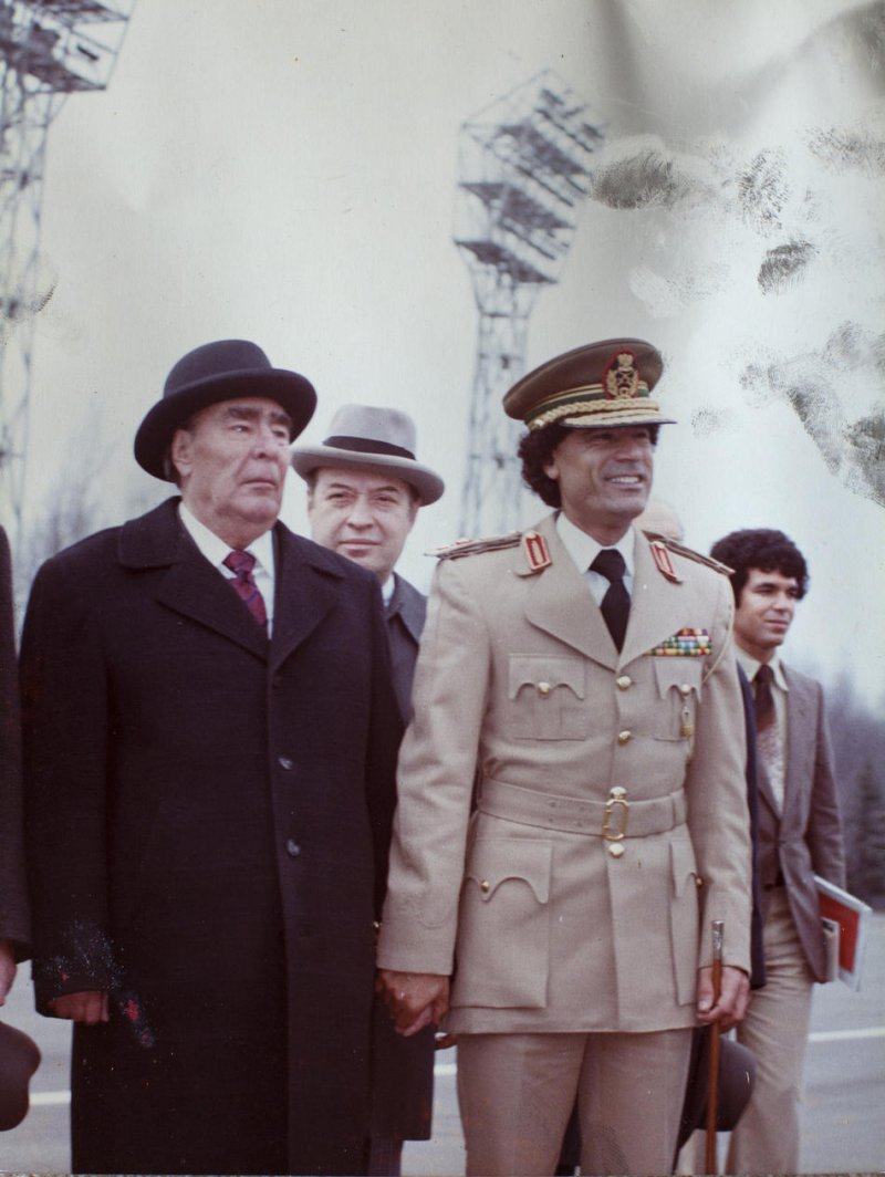 Каддафи в СССР