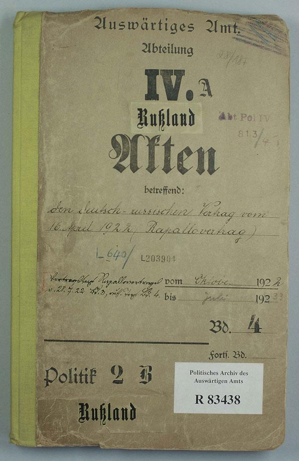 Рапалльский договор (между РСФСР и Германией)