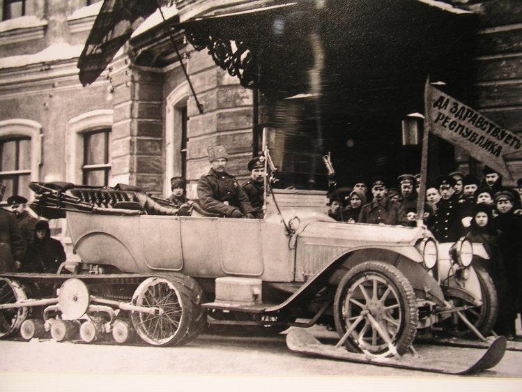 Автомобиль-сани Николая II