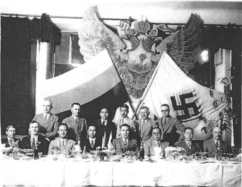 Банкет Русской фашисткой партии в Харбине