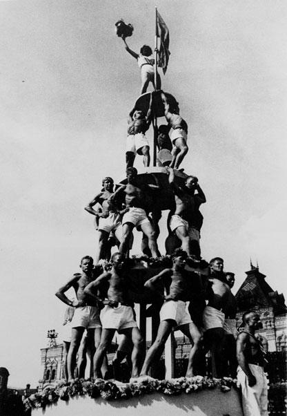 Живая пирамида