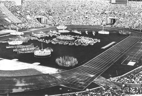 Спортивный праздник на стадионе им. В. И. Ленина