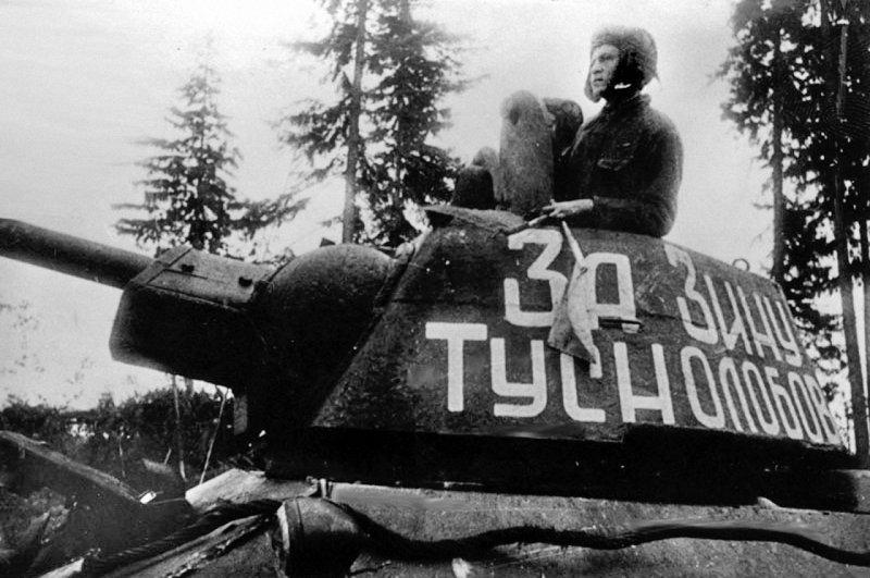 Танк с надписью «За Зину Туснолобову!»