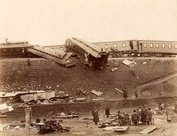 Крушение императорского поезда