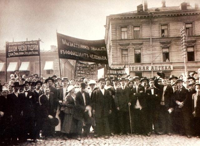 Демонстрация профсоюза трактирных служащих